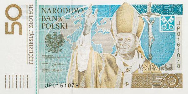 2006_banknot_jan_paweł_II_2_50zl_przod