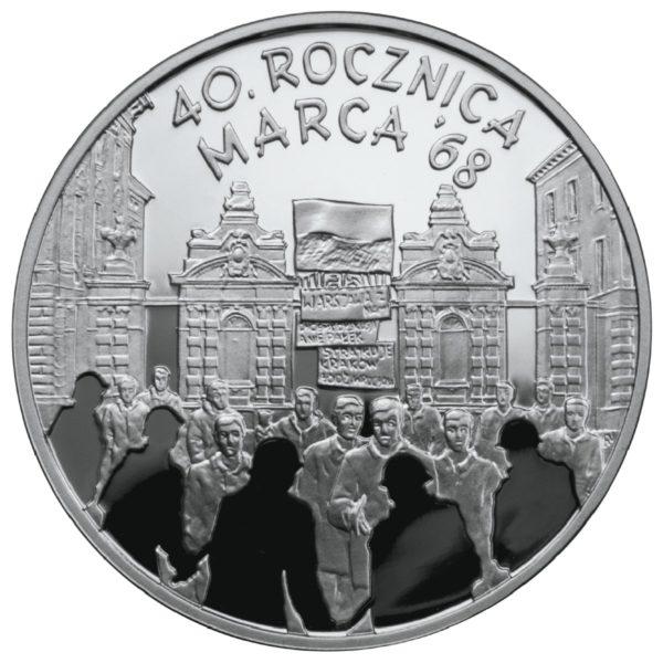 2008_40_rocznica_marca_68_srebrna_moneta_10zl_rewers