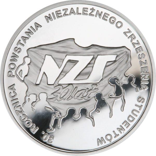 2011_30_rocznica_powstania_nzs_srebrna_moneta_10_zl_r