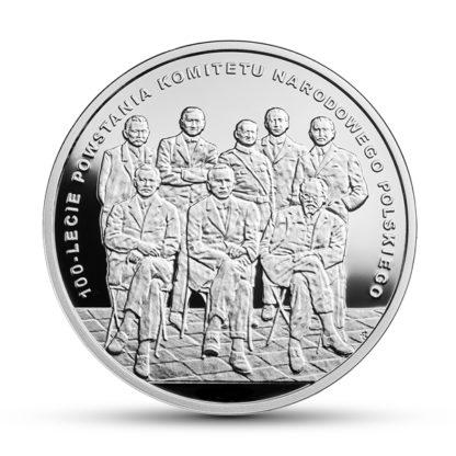 2017_komitet_narodowy_srebrna_moneta_10zl_R